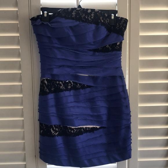 bebe Dresses & Skirts - Tube dress. Bebe.